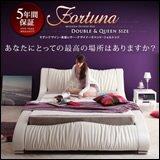 モダンデザイン・高級レザー・デザイナーズベッド 【Fortuna】フォルトゥナ
