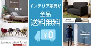 20色カバーリングソファー【LeJOY】 リジョイ