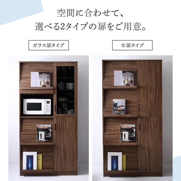 空間に合わせて選べる2タイプの扉をご用意。