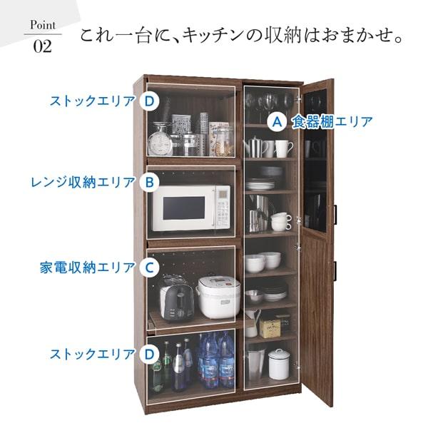 これ一台に、キッチンの収納はおまかせ。