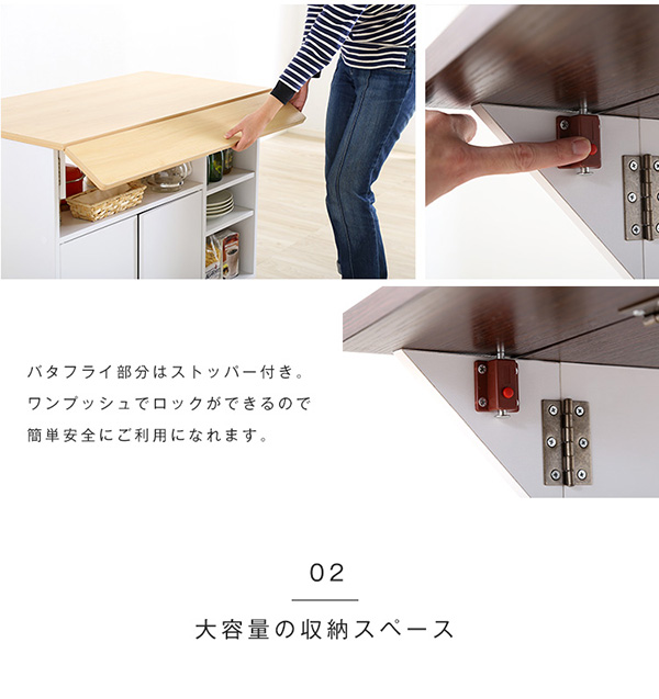 天板テーブルはストッパー付き