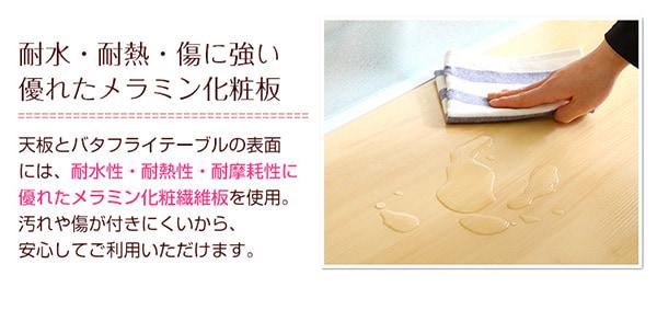 耐水・耐熱・傷に強いメラニン化粧板