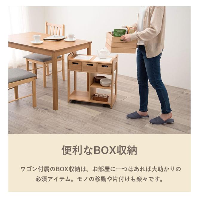 便利なBOX収納