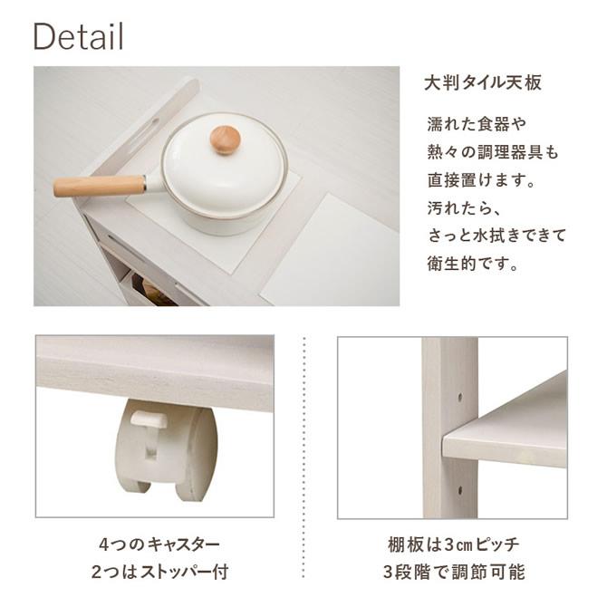熱々の調理器具も置ける天板のタイルや、キャスター付き