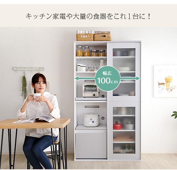 キッチン家電や大量の食器をこれ1台に!