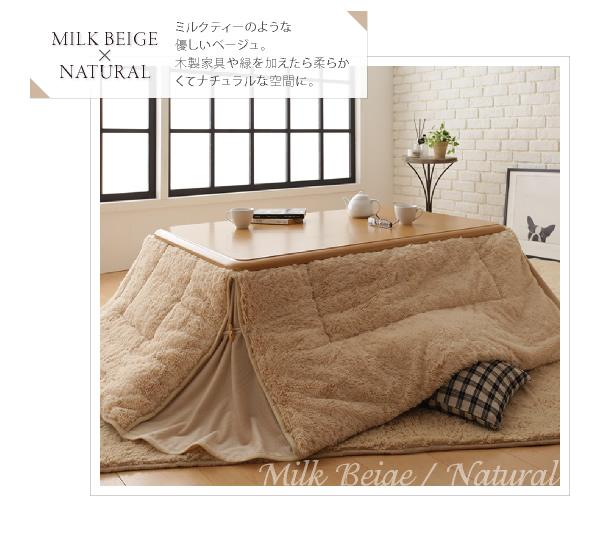 ミルクティーのような優しいベージュ。 木製家具や緑を加えたら柔らかくてナチュラルな空間に。