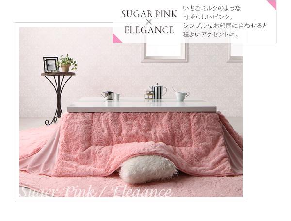 いちごミルクのような可愛らしいピンク。 シンプルなお部屋に合わせれば程よいアクセントに。