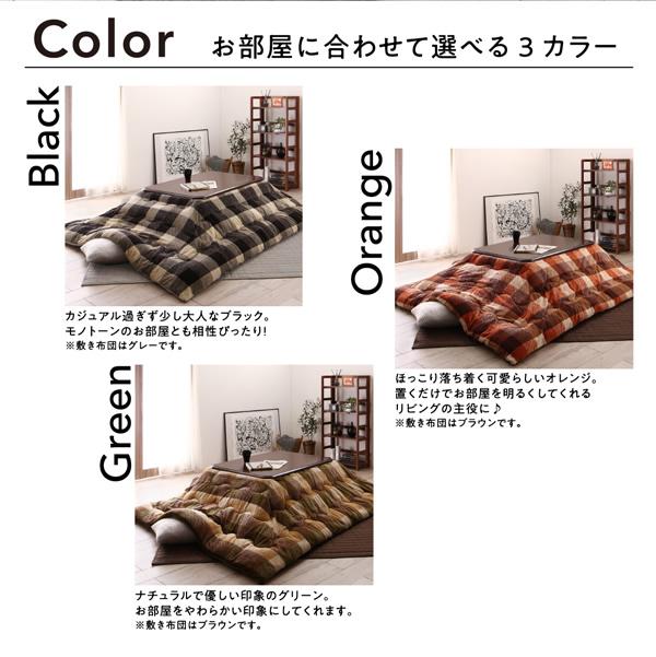 お部屋に合わせて選べる3カラー