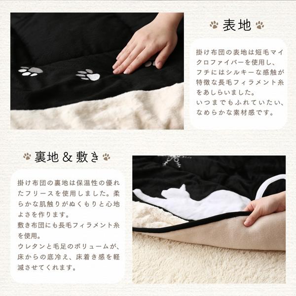 掛け布団の表地は短毛マイクロファイバーを使用