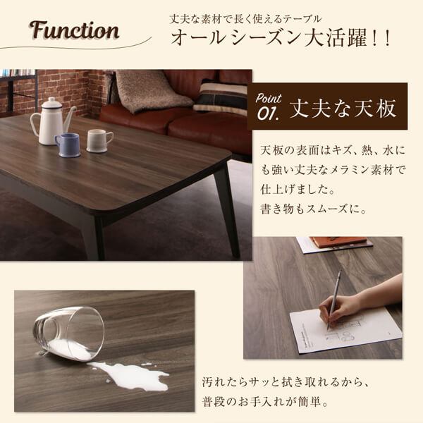 丈夫な素材で長く使えるテーブルはオールシーズン大活躍!!