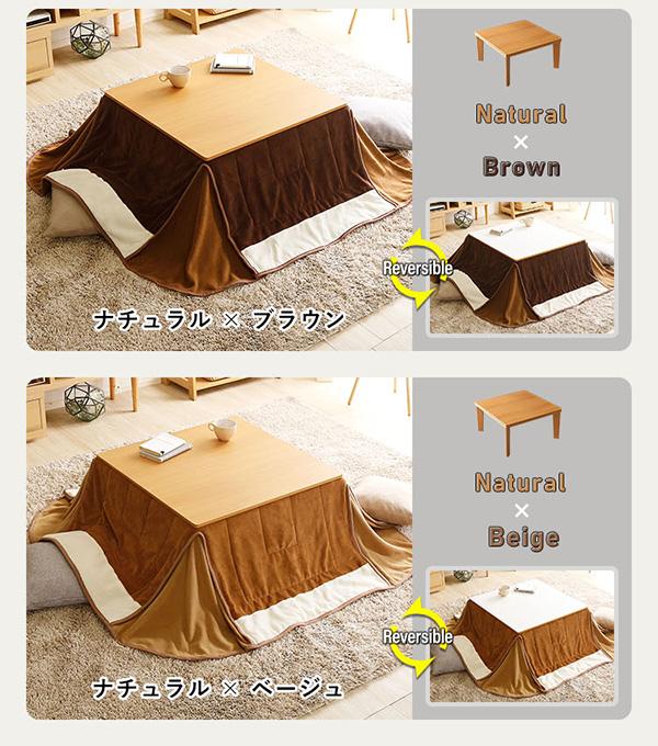 ナチュラル色テーブルタイプ