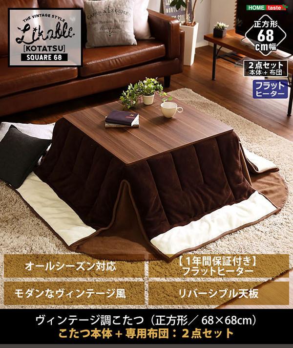愛着のある家具を
