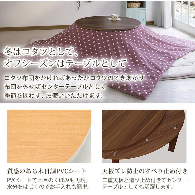 木目調PVCシート