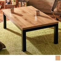 天然木の温かみを感じるこたつテーブル 【ALK】アルク