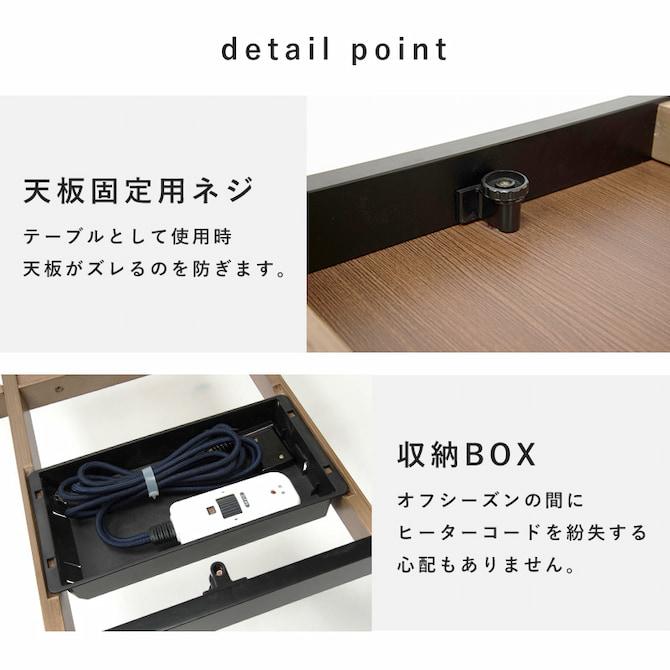 天板固定ネジ・コード収納ボックス付き