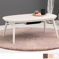 コンパクト折れ脚こたつテーブル 【CARMINA】カルミナ