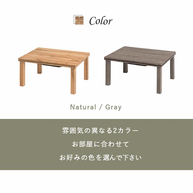 雰囲気の異なるカラー
