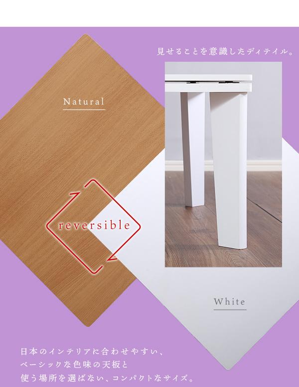 日本のインテリアに合わせやすいベーシックな天板
