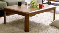 2段階調節の継ぎ脚タイプ こたつテーブル 【Ofen】オーフェン 長方形105×75cm