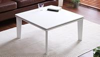 リバーシブル天板 カジュアルこたつテーブル 【Lumineige】ルミネージュ