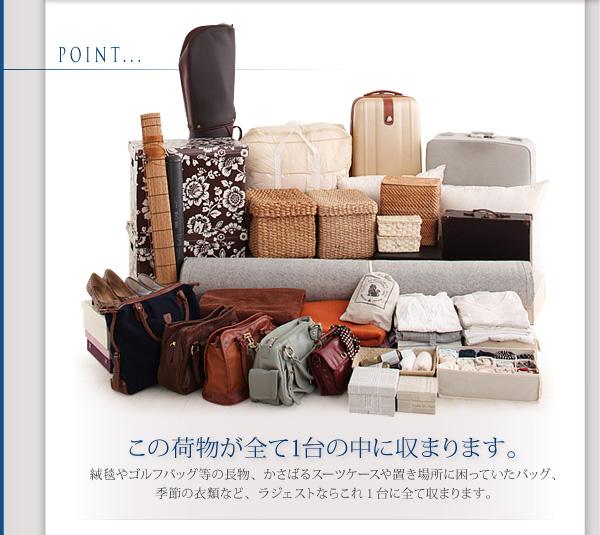 絨毯やゴルフバック等の長物、スーツケースなどがこれ一台で全て収まります