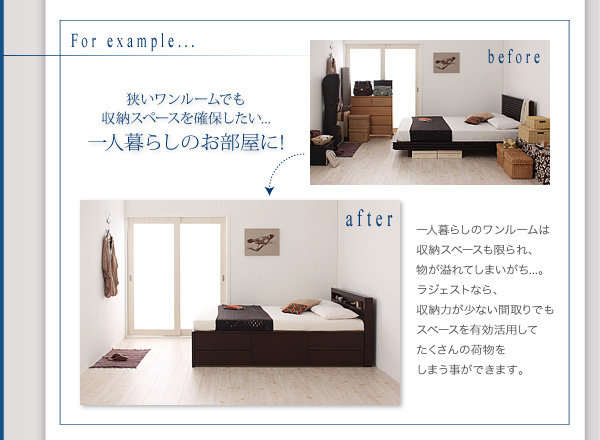 収納スペースを確保した一人暮らしの部屋にも