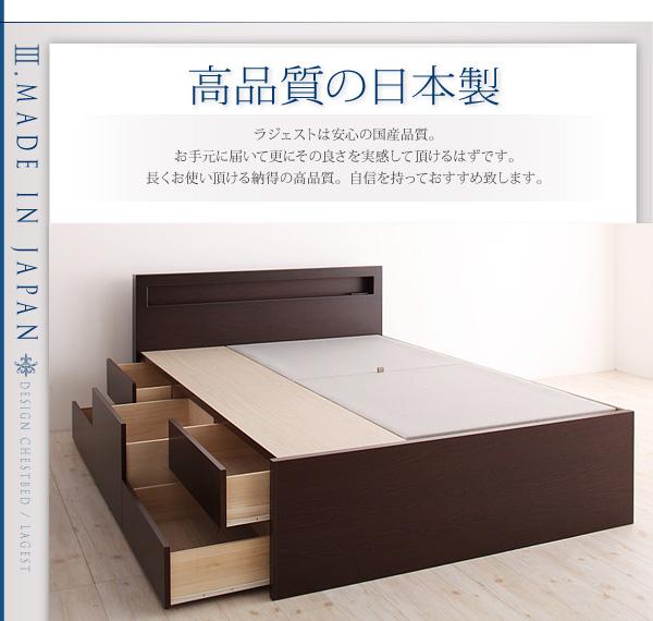 製造・組立てはすべて国内の老舗ベッドメーカー