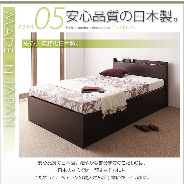 安心の日本製品質