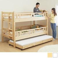タイプが選べる頑丈ロータイプ収納式3段ベッド 【fericica】フェリチカ