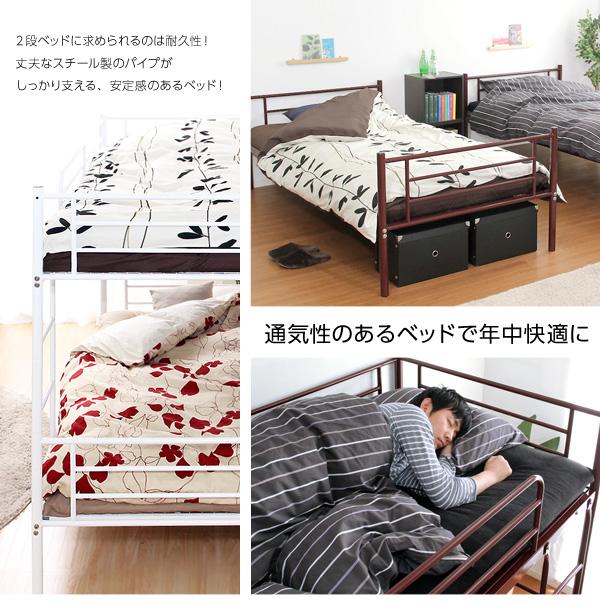 通気性あるベッドで年中快適