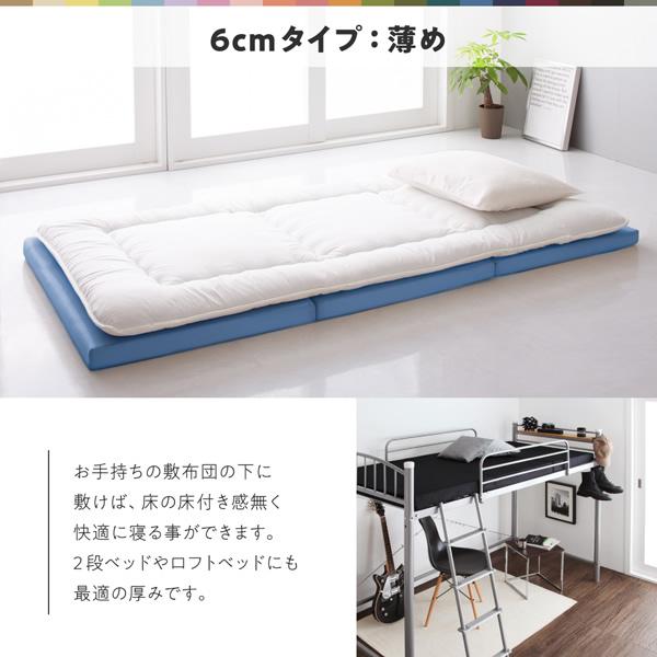 6cmタイプ、お手持ちの敷布団の下に敷けば、床の床付き感無く快適に寝る事ができます