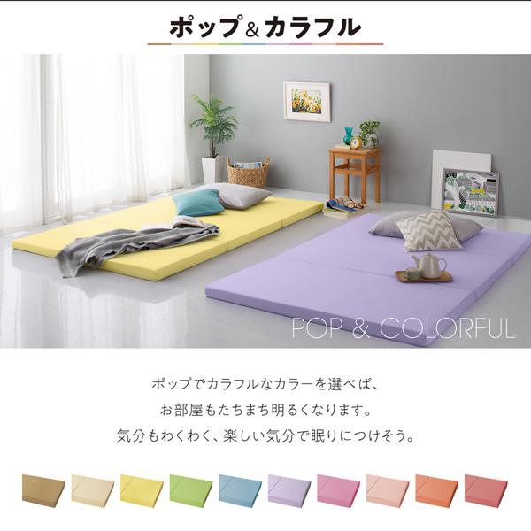 ポップでカラフルなカラーを選べば、お部屋もたちまち明るくなります