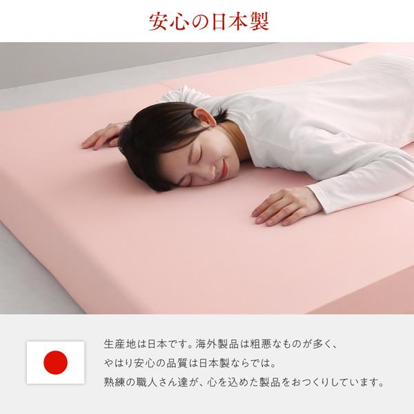 海外製品は粗悪なものが多く、やはり安心の品質は日本製ならでは