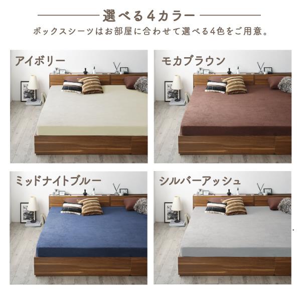 ボックスシーツはお部屋に合わせて選べる4色をご用意