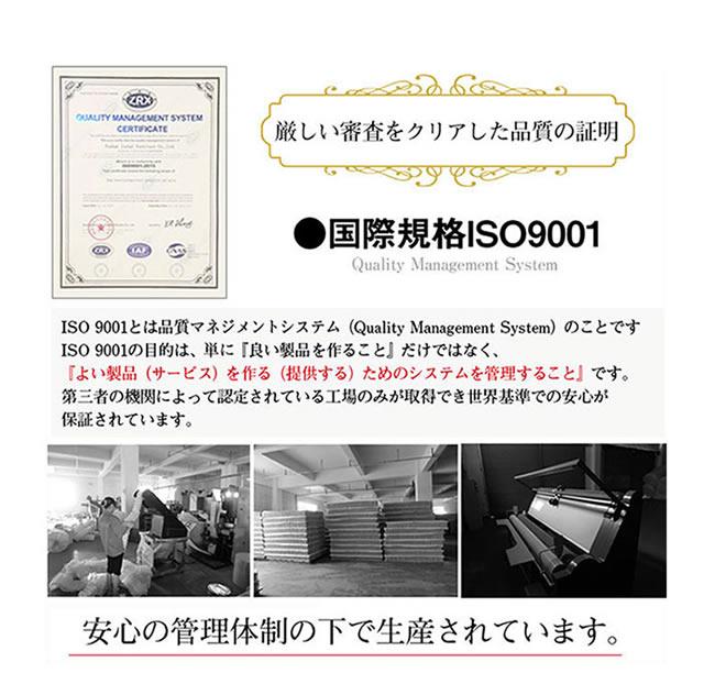 国際規格ISO9001工場にて生産