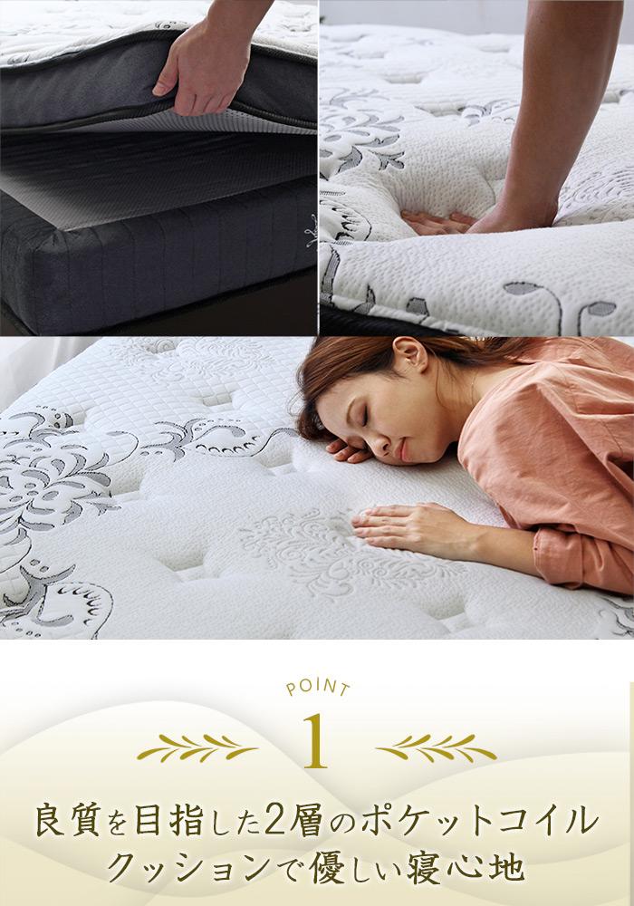 二層のクッションで優しい寝心地