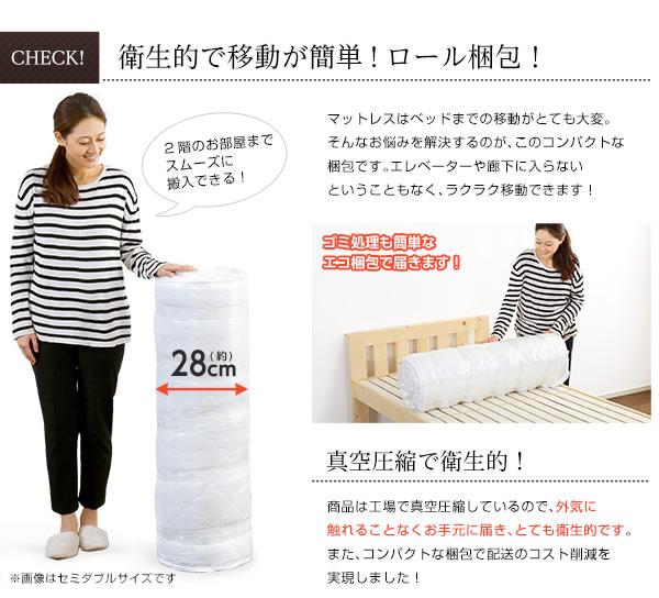 衛生的で移動が簡単なロール梱包