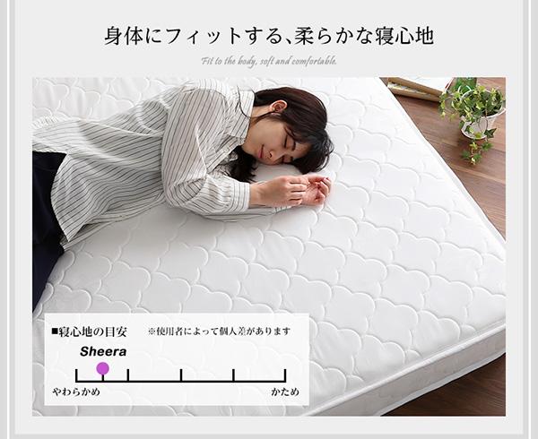 身体にフィットする柔らかな寝心地