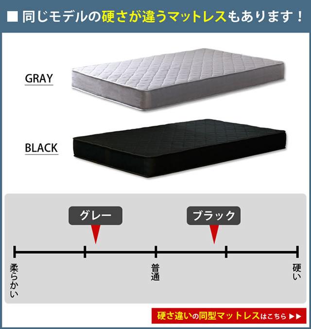 ブラック色【mono】