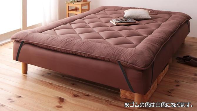 分割式マットレスベッド専用ボリューム敷きパッド&ボックスシーツ