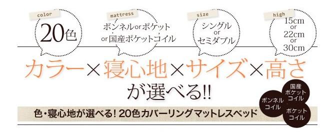 カラー×寝心地×サイズが選べる!!