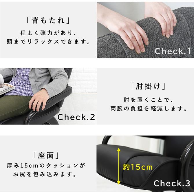肘掛で両腕の負担を軽減・厚みのある座面
