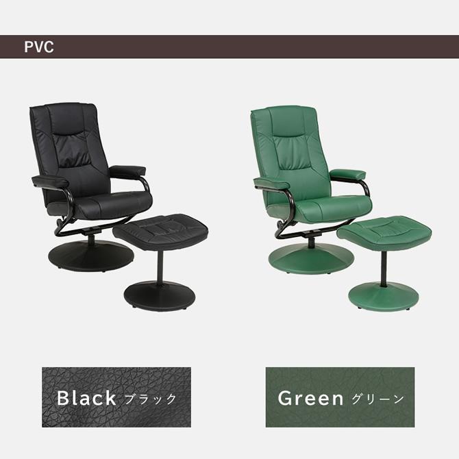 PVCレザーの2色