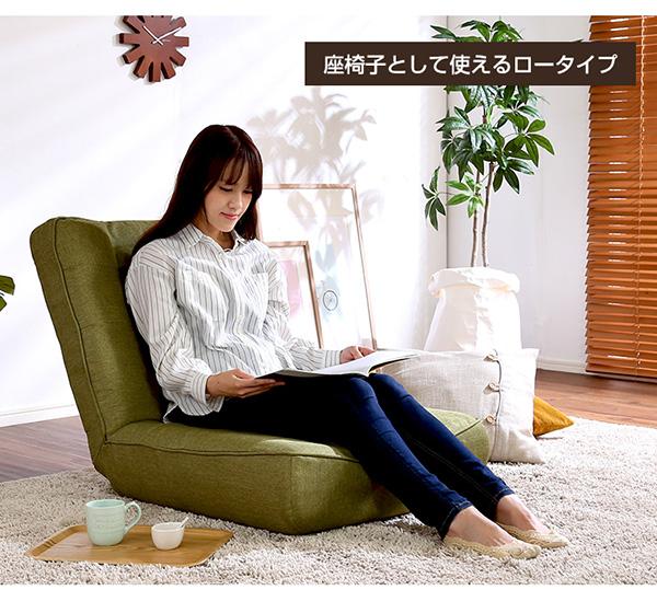 座椅子としても使えるロータイプ