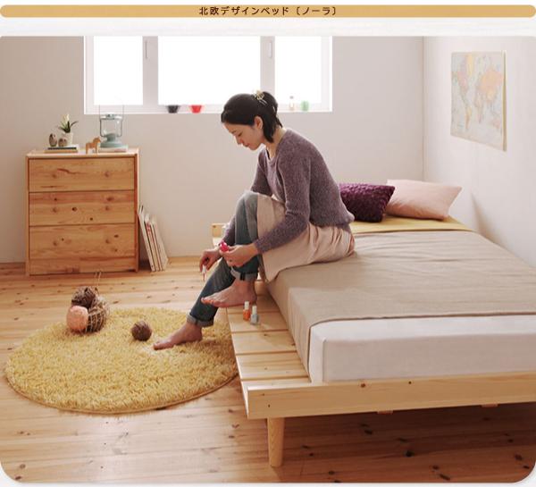 Scandinavian design bed