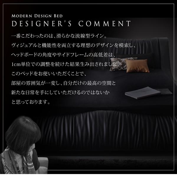 デザイナーのコメント