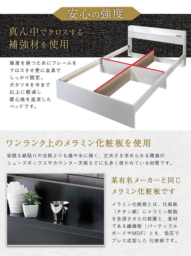 安心の強度・メラニン化粧板を使用