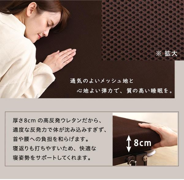 厚み8cmで首や腰への負担を和らげる適度な反発力のマット
