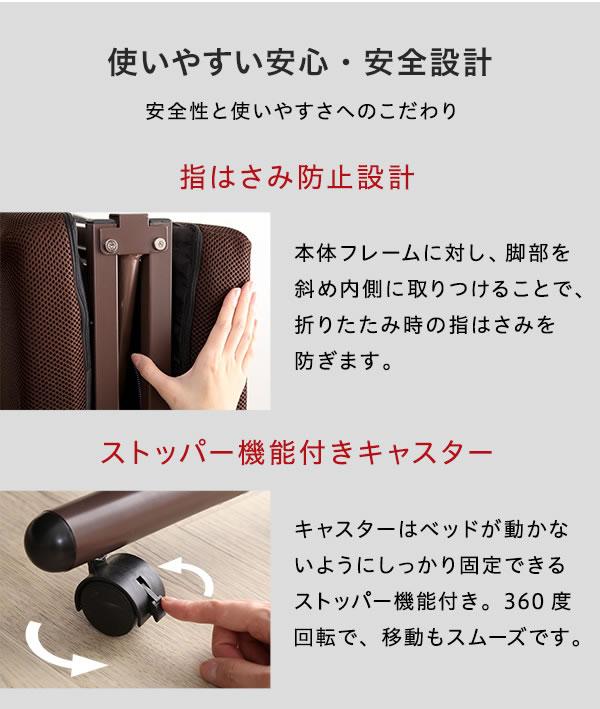 指はさみ防止、ストッパーなど安心安全設計