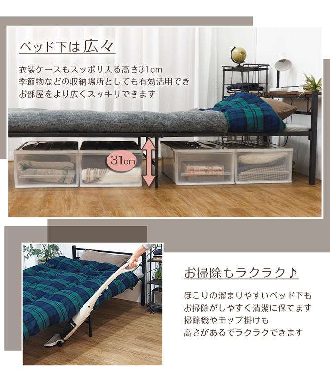 ベッド下は広々